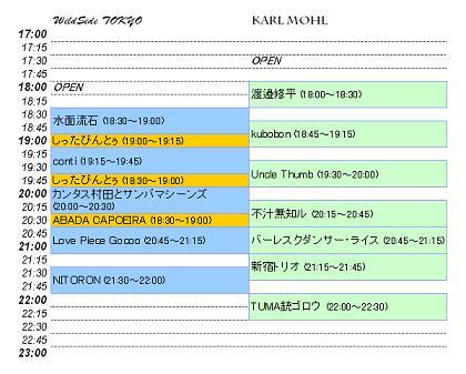 タイムテーブル3-s.JPG